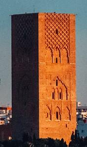 Rabat Ynov Campus